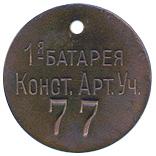 http://www.klad.hobby.ru/info_files/getones/getone05.jpg