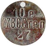 http://www.klad.hobby.ru/info_files/getones/getone08.jpg